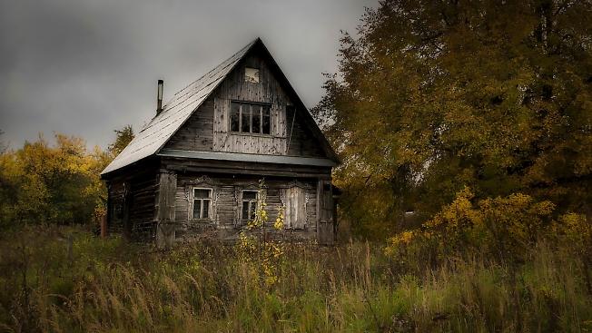 """""""Дом с привидениями"""""""