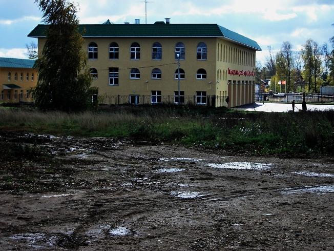 Сергиев Посад.Пожарное депо.