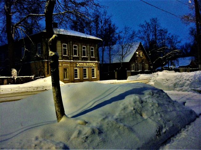 Сергиев Посад.Зима на Вифанской.15 Января 2012.