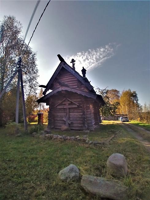 Часовня-крестильня прмч. Кронида Радонежского (Любимова)