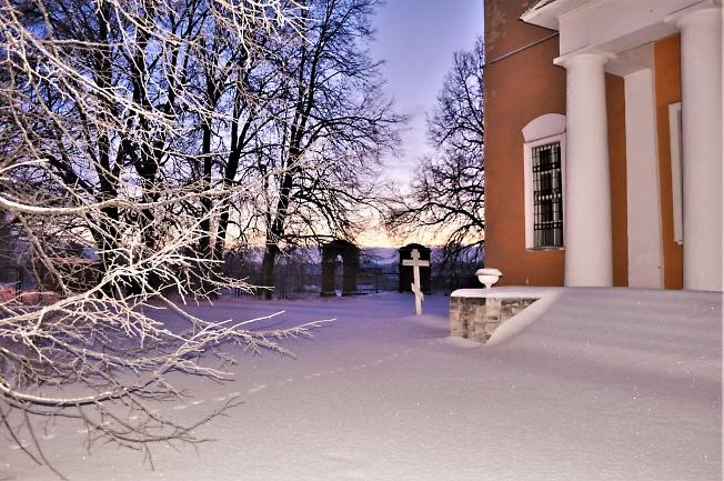 Нетронутый снег