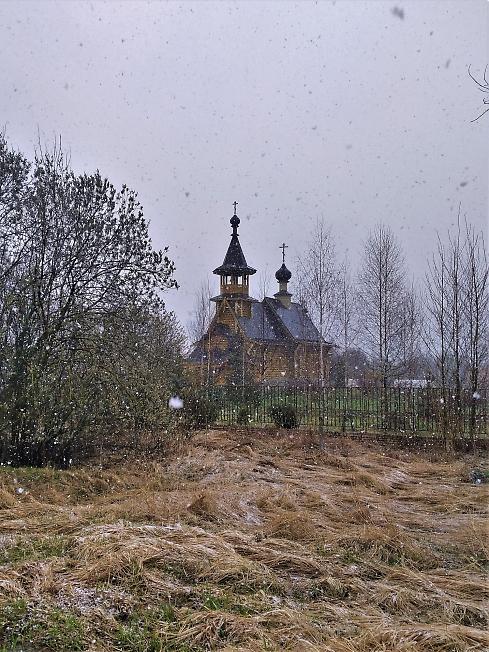 Дождь со снегом в последние дни апреля...