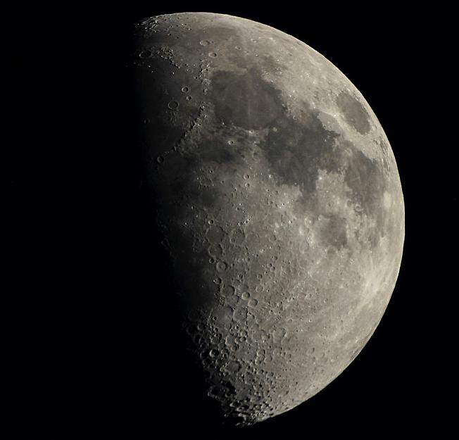 Луна. 01.05.2020