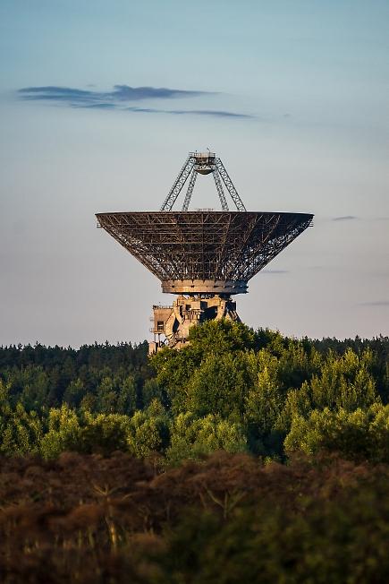 Калязинская обсерватория