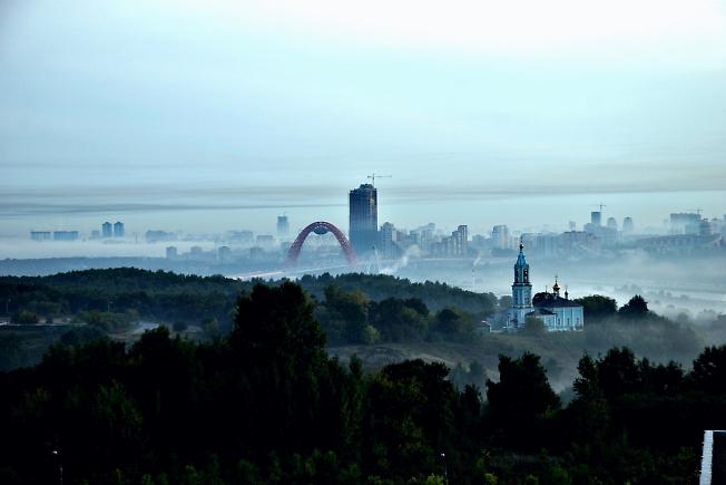 Синий туман.