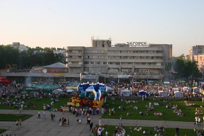 День ГОРОДА. 2007г.