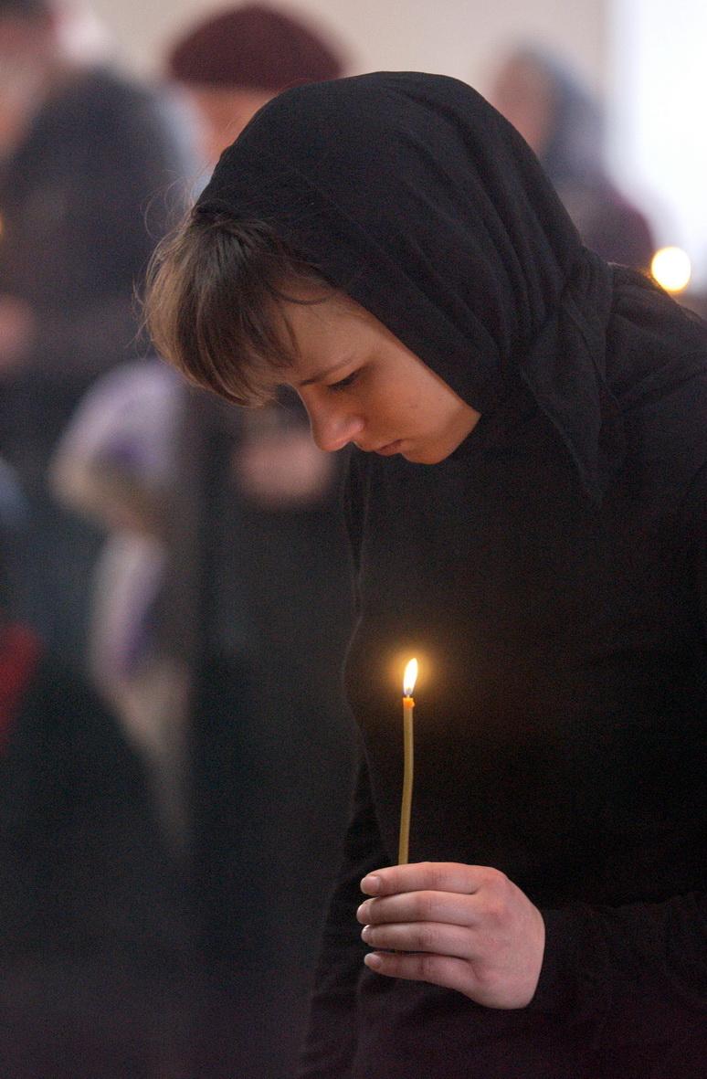 Картинка молитва покаяние