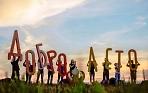 Форум «Добролето-2017» открылся в Сергиевом Посаде