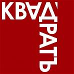 """Творческое объединение """"КвадратЪ"""" - Секция художественных набросков и эскизов."""