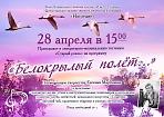 """Литературно-музыкальная гостиная """"Старый рояль"""""""