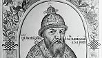 Лекция «Мифы и правда о царе Иване Грозном»