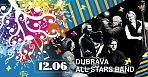 Концерт Dubrava All Stars Band