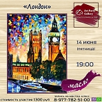 "Art Party Gallery Сергиев Посад. ""Лондон"""