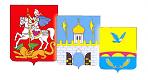 «День района» 2019, г.Сергиев Посад. Программа мероприятий.