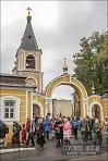 Ежегодный, XIII крестный ход «Тропой преподобного Сергия» 05 октября 2019 года