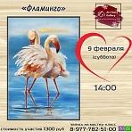 """Art Party Gallery Сергиев Посад. """"Фламинго"""""""