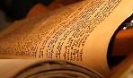 ЛЕКЦИЯ «ИСТОРИЧЕСКИЕ КНИГИ ВЕТХОГО ЗАВЕТА»