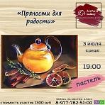Art Party Gallery Сергиев Посад. Мастер-классы для взрослых и детей.