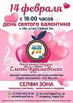 Концерт вокальной студии Елены Кряжевских