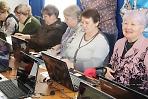 Школа компьютерной грамотности для пожилых людей «Компьютерный ликбез»