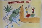 Экспресс-обзор с использованием ресурсов Национальной электронной библиотеки (НЭБ) «Как уберечь ребенка от наркотиков»