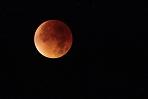 Мы сможем увидеть частичное лунное затмение 7 августа