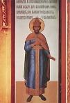 Фреска царя Иоанна Грозного в Грановитой палате Московского Кремля. Конец XVI века.