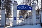 Стадион «Темп» на Скобянке перейдёт в распоряжение районных властей и ДЮСШ «Центр»
