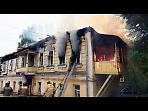 Дом на Валовой снова горит