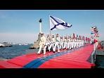 Молодёжно-патриотическая акция «Мы любим тебя, Крым!» в Сергиевом Посаде