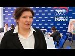 «Единая Россия» принимает заявки на участие в праймериз