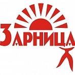 Мероприятие в школе-интернате в Сергиево-Посадском районе