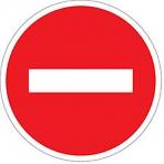В Сергиевом Посаде ограничат движение транспорта по центральным улицам из-за марафона