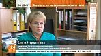 Дзержинский пенсионный фонд нижегородской области