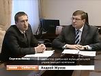Сергиев посад управляющая компания статус