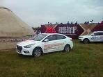 На фестивале «Русский мир» в Сергиевом Посаде разыграют автомобиль