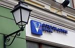 Банк «Возрождение» повысил ставки в рублях по вкладу «Моя выгода»