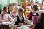 Более 2000 сергиевопосадских пятиклассников пишут сегодня предметные региональные диагностические работы по русскому языку