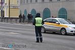 Госавтоинспекция предупреждает участников дорожного движения об изменении погодных условий