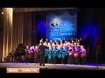 Фестиваль конкурсы академического вокала