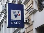Банк «Возрождение» приглашает клиентов-держателей карт «Мир» получить кэшбэк при оплате топлива на АЗС «Газпромнефть»