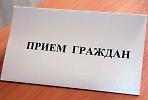 12 декабря состоится общероссийский день приема