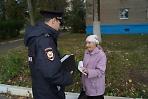 Сотрудники полиции провели акцию «Осторожно-мошенники!» в Сергиево-Посадском городском округе