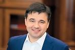 Андрей Воробьев поздравил жителей с Днем России