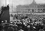 О праздновании первой годовщины Великой Октябрьской революции