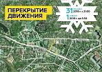 В новогоднюю ночь в центре Сергиева Посада будет ограничено движение транспорта
