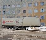 Врачи из МОНИКИ приедут в Сергиев Посад