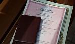 Истребование документов органами ЗАГС от иностранных государств
