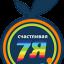 Аватар пользователя schastlivaya7ya
