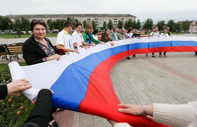 июль 2015, Флаг России, шествие